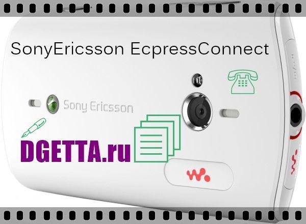 SonyEricsson EcpressConnect