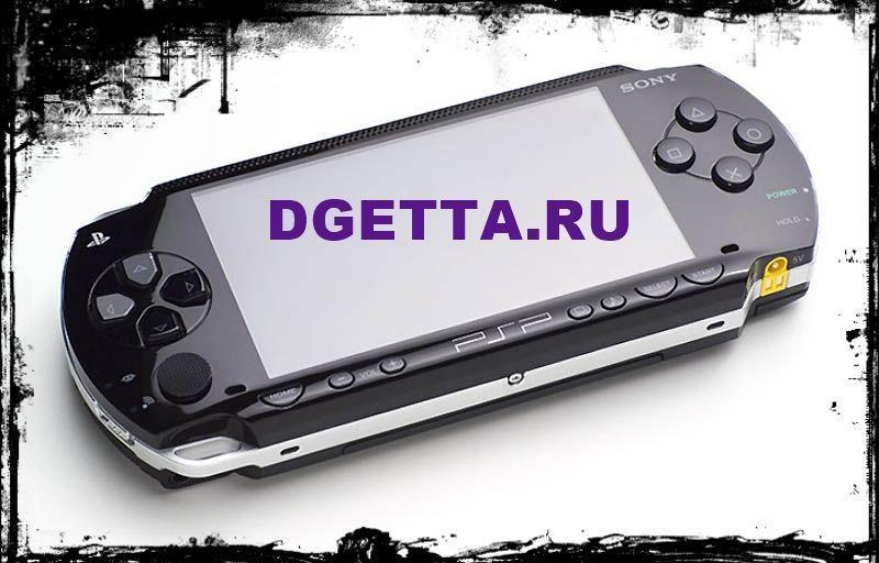 PSP какая лучше