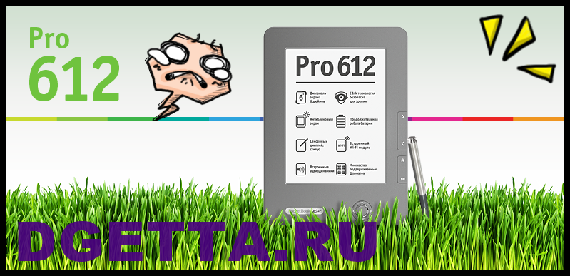 Pocket Book Pro 612 инструкция